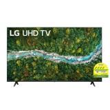 LG 55UP7750PTB LG UP7750 UHD 4K TV (55inch)