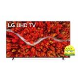 LG 86UP8000PTB LG UP8000 UHD 4K TV (86inch)