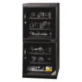 Digi-Cabi Dry Cabinet AD-200