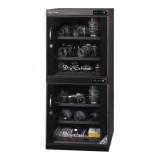 Digi-Cabi Dry Cabinet DHC-200