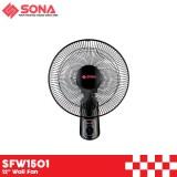 """Sona SFW1501 12"""" Wall Fan"""