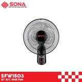 """Sona SFW1503 12"""" R/C Wall Fan"""